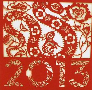 losar 2013