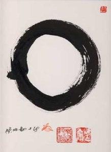 Enso circle.  CC-by-SA-3.0
