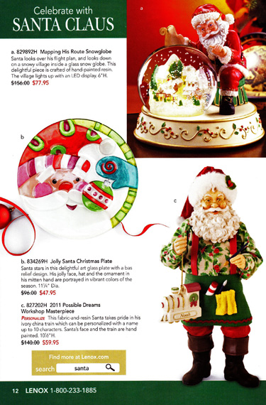 First Christmas catalog arrival date for 2013 - July 5