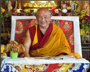 Ven. Khensur Lobsang Jampa Rinpoche.