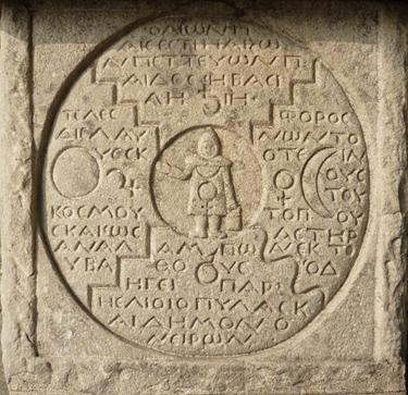 Bollingen stone, main face, CC-BY-SA-3.0