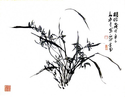 Japanese brush painting, by Lone Primate, 2007, CC By-NC-SA 2.0