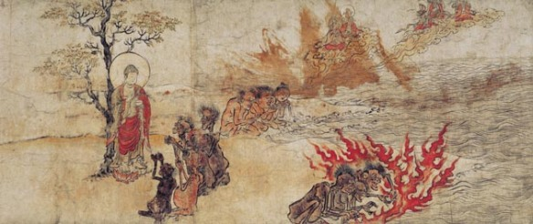 Section of Hungry Ghosts Scroll, Kyoto, late 12th c., Public Domain