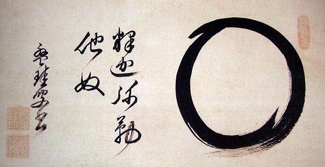 Enso (public domain)