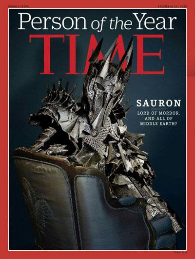 sauron_blog